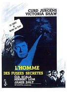 Wernher von Braun - French Movie Poster (xs thumbnail)