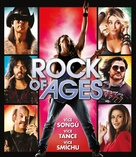 Rock of Ages - Czech Blu-Ray movie cover (xs thumbnail)