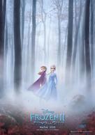 Frozen II - Portuguese Movie Poster (xs thumbnail)
