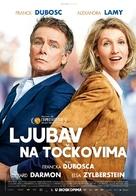 Tout le monde debout - Serbian Movie Poster (xs thumbnail)
