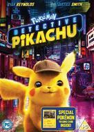 Pokémon: Detective Pikachu - British DVD movie cover (xs thumbnail)