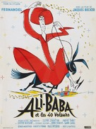 Ali Baba et les quarante voleurs - French Movie Poster (xs thumbnail)