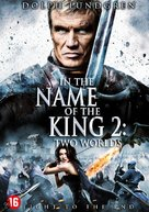 In the Name of the King: Two Worlds - Dutch Movie Cover (xs thumbnail)