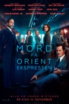 Murder on the Orient Express - Norwegian Movie Poster (xs thumbnail)