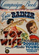 The Toy Wife - poster (xs thumbnail)