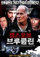 Brutal - South Korean Movie Poster (xs thumbnail)