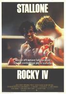 Rocky IV - Italian Movie Poster (xs thumbnail)