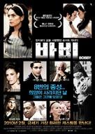Bobby - South Korean Movie Poster (xs thumbnail)