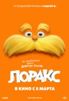 The Lorax - Russian Movie Poster (xs thumbnail)
