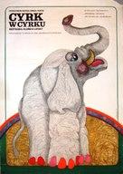 Cirkus v cirkuse - Polish Movie Poster (xs thumbnail)