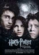 Harry Potter and the Prisoner of Azkaban - German Movie Poster (xs thumbnail)