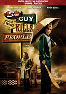 Some Guy Who Kills People - Movie Poster (xs thumbnail)