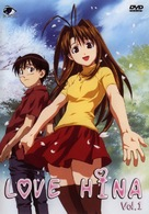 """Rabu Hina"" - Movie Cover (xs thumbnail)"