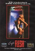 Café Flesh - DVD cover (xs thumbnail)