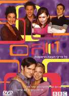 """Coupling"" - Israeli Movie Poster (xs thumbnail)"