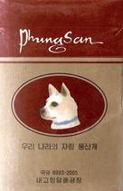 Poongsan - South Korean Movie Poster (xs thumbnail)