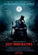 Abraham Lincoln: Vampire Hunter - South Korean Movie Poster (xs thumbnail)