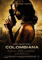 Colombiana - Greek Movie Poster (xs thumbnail)