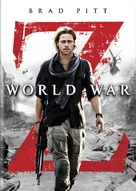 World War Z - DVD movie cover (xs thumbnail)