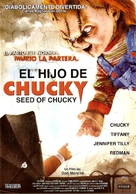 Seed Of Chucky - Argentinian Movie Poster (xs thumbnail)