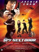 The Spy Next Door - Movie Poster (xs thumbnail)