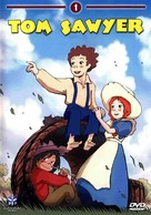 """""""Tomu Sôyâ no bôken"""" - French DVD cover (xs thumbnail)"""
