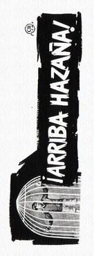 Arriba Hazaña - Spanish Logo (xs thumbnail)