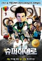 Los ilusionautas - South Korean Movie Poster (xs thumbnail)