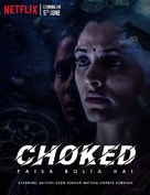 Choked - Indian Movie Poster (xs thumbnail)