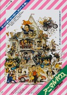 Animal House - Japanese Movie Poster (xs thumbnail)