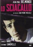 L'aîné des Ferchaux - Italian DVD cover (xs thumbnail)