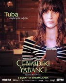 Cebimdeki Yabanci - Turkish Movie Poster (xs thumbnail)
