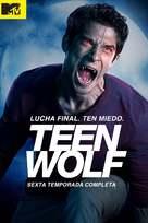 """Teen Wolf"" - Spanish Movie Cover (xs thumbnail)"
