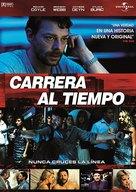 Pusher - Spanish DVD cover (xs thumbnail)