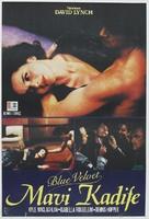 Blue Velvet - Turkish Movie Poster (xs thumbnail)