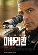 The American - South Korean Movie Poster (xs thumbnail)