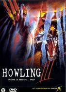 Howling III - Dutch DVD cover (xs thumbnail)