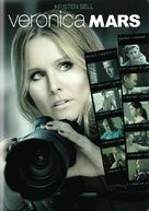 Veronica Mars - DVD cover (xs thumbnail)