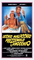 Occhio, malocchio, prezzemolo e finocchio - Italian Theatrical poster (xs thumbnail)