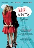 Paris Manhattan - Turkish Movie Poster (xs thumbnail)