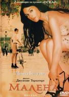 Malèna - Russian DVD movie cover (xs thumbnail)