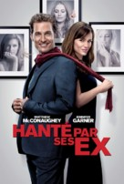 Ghosts of Girlfriends Past - French Movie Poster (xs thumbnail)