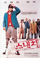Snatch - South Korean Movie Poster (xs thumbnail)