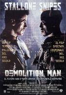 Demolition Man - Italian Movie Poster (xs thumbnail)