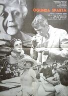 The Mirror Crack'd - Romanian Movie Poster (xs thumbnail)