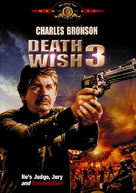 Death Wish 3 - DVD movie cover (xs thumbnail)