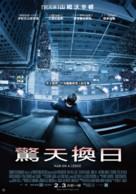 Man on a Ledge - Taiwanese Movie Poster (xs thumbnail)