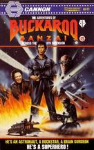 The Adventures of Buckaroo Banzai Across the 8th Dimension - VHS cover (xs thumbnail)