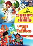 Dobutsu takarajima - Spanish DVD cover (xs thumbnail)
