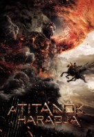 Wrath of the Titans - Hungarian Movie Poster (xs thumbnail)